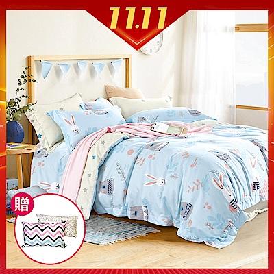 (雙11)AniaCasa 親膚天絲床包組 雙/大均價 送高級枕套x2