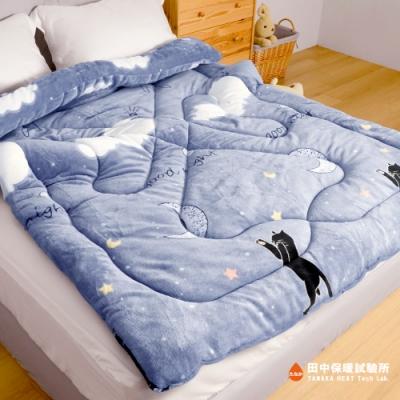 田中保暖試 英式格紋 雙面法蘭絨暖暖 毯被 輕柔蓬鬆 冬季限定鋪棉款 寒流必備