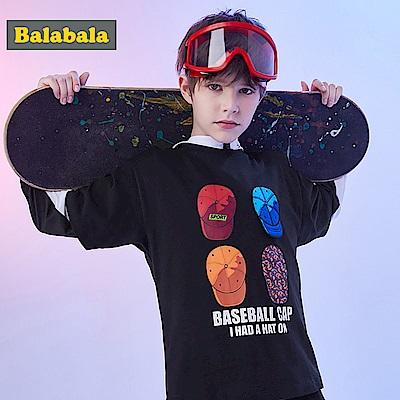 Balabala巴拉巴拉-時尚帽子立體造型短袖T恤-男(3色)