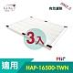 LFH HEPA濾心 適用:Honeywell HAP-16500-TWN 空氣清淨機 3片 product thumbnail 1