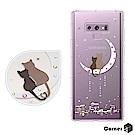 Corner4 Samsung Galaxy Note9 奧地利彩鑽防摔手機殼-相愛貓咪