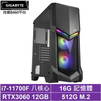 技嘉B460平台[混元炎龍]i7八核RTX3060獨顯電玩機