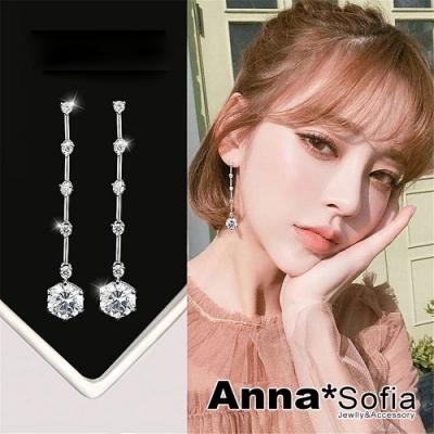 【3件5折】AnnaSofia 鑽竹節鑲鋯石 925銀針耳針耳環(銀系)