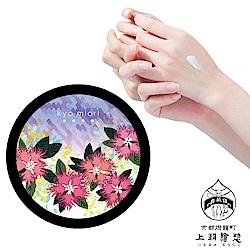 UEBA ESOU上羽 7月乳油木果脂護手霜-H0007 撫子 40g