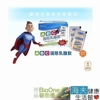 海夫 BioOne 碧而優 ABC固態乳酸飲Protect配方_30包/盒,共2盒
