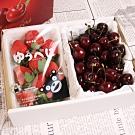 愛上水果 頂級夢幻禮盒*1組(櫻桃1kg+草莓250g)