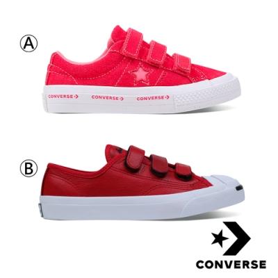 CONVERSE 童鞋 2色任選