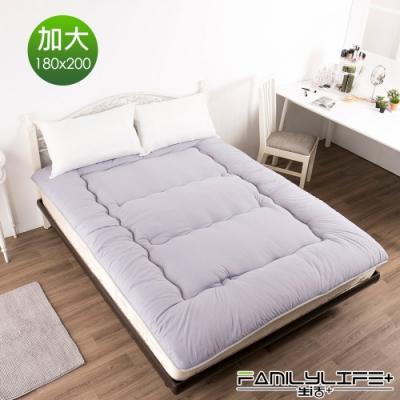 【FL生活+】日式加厚8cm雙人加大床墊(180*200cm)-低調紫灰(FL-110-M)