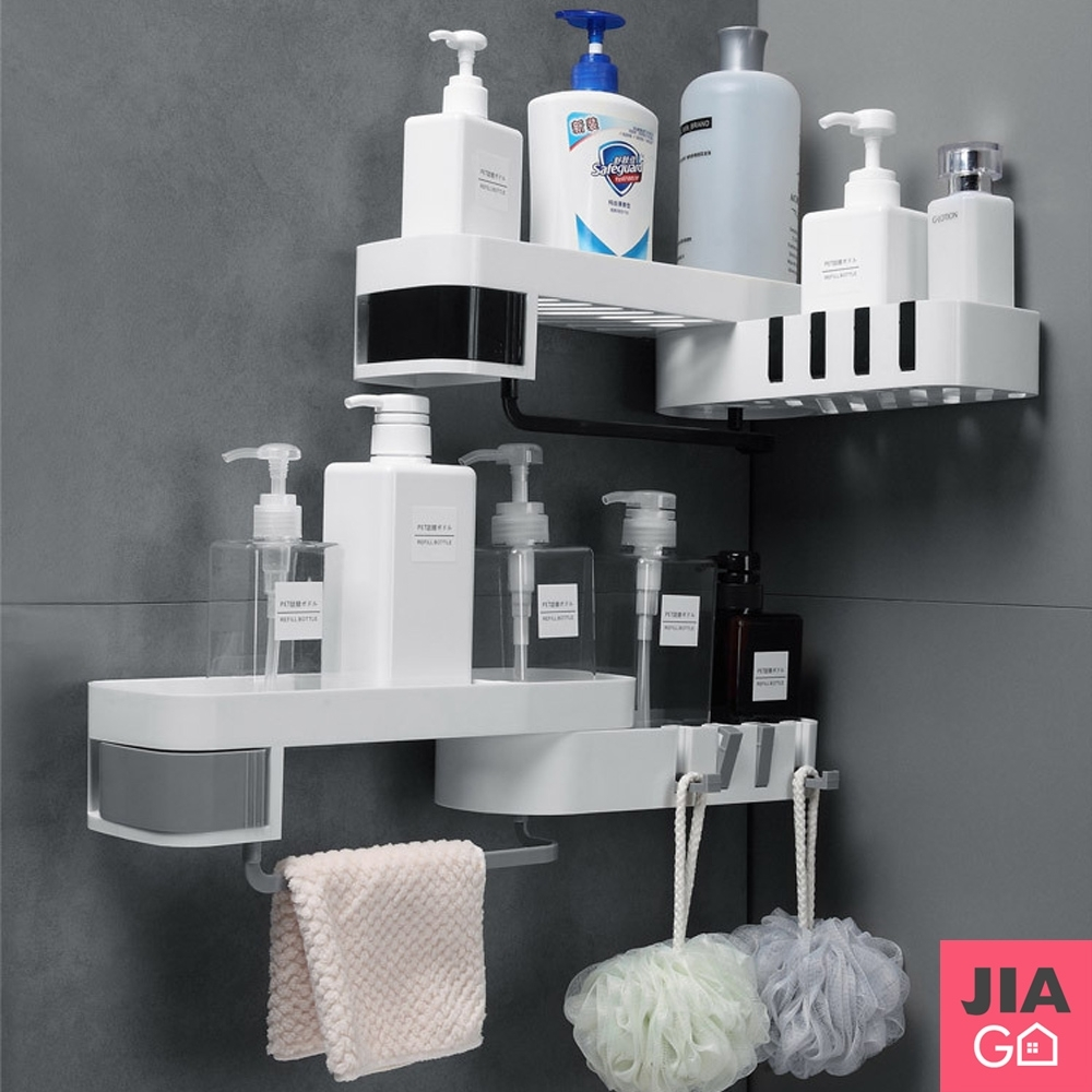 JIAGO 浴室可旋轉多功能置物架
