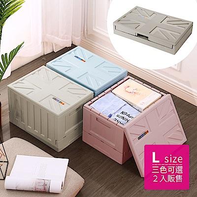 【Mr.box】北歐風貨櫃收納箱/收納櫃/組合椅(大款)(多款可選)