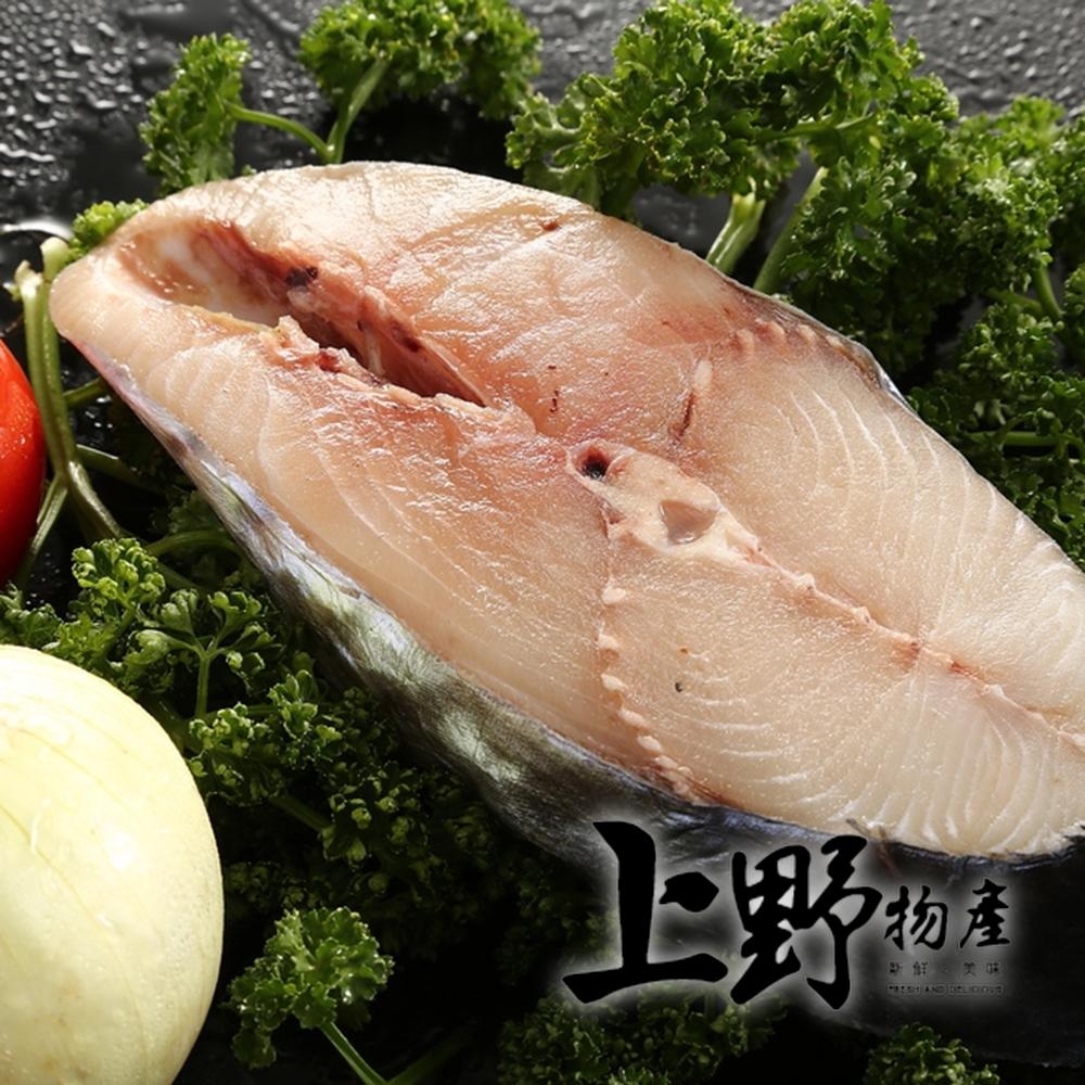 (滿899免運)【上野物產】土魠魚厚切片 x1片(300g土10%/片)