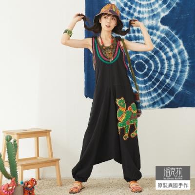 潘克拉 彩色繡線駱駝吊帶飛鼠褲- 黑色