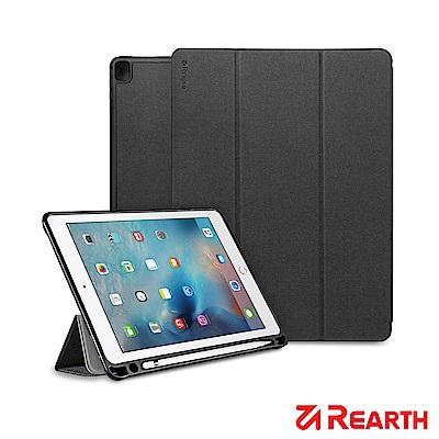 Rearth Apple iPad Pro(12.9寸) 高質感保護皮套
