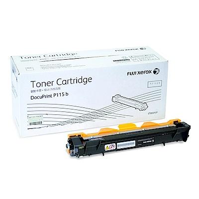 FujiXerox CT202137 原廠原裝黑色碳粉匣(2入組)