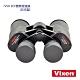 Vixen Binoculars 7x50 ZCF 雙筒望遠鏡 (日本製) product thumbnail 1