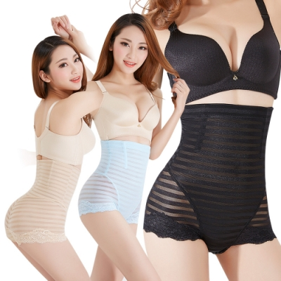 【Yi-sheng】絕對塑得住超彈力繃帶塑褲2件組(236*2)