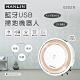 HANLIN-藍牙USB掃地機器人 product thumbnail 2