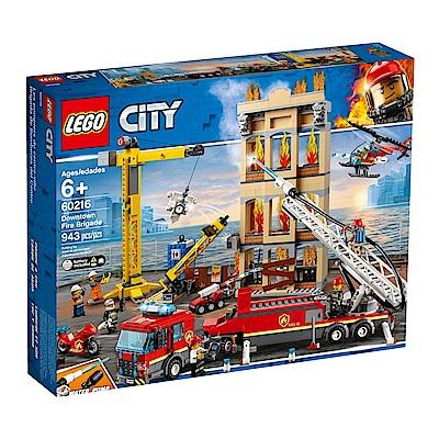 樂高LEGO 城市系列 - LT60216 市區消防隊