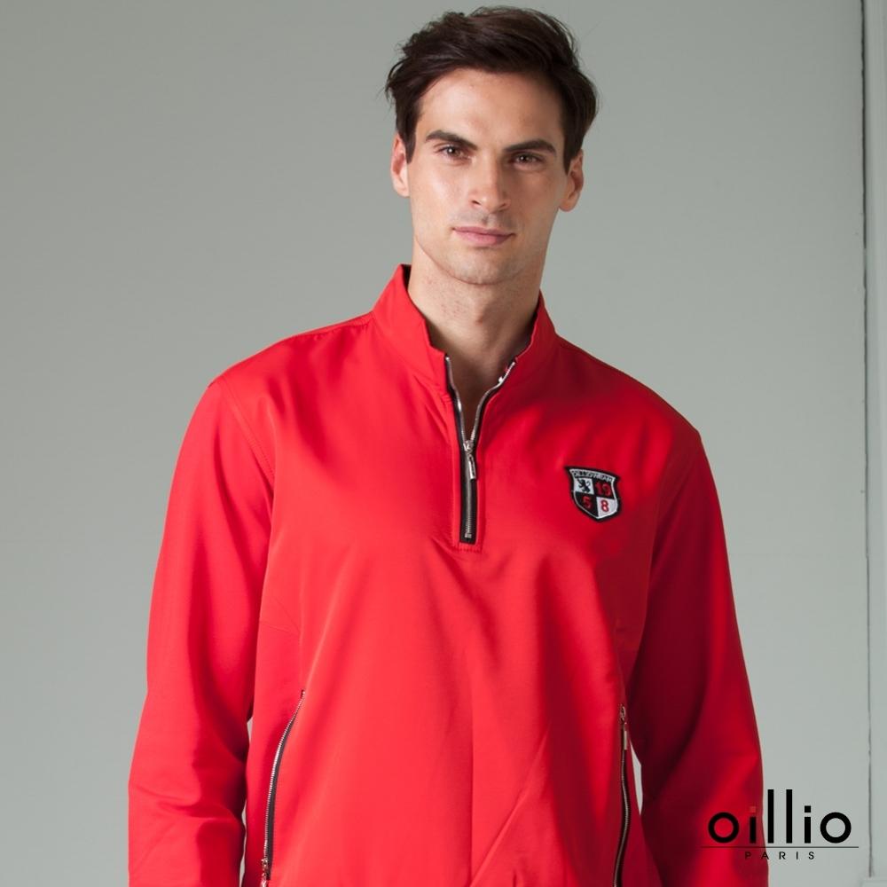 oillio歐洲貴族 長袖防風立領T恤 腰間雙口袋設計 精緻電腦刺繡 紅色