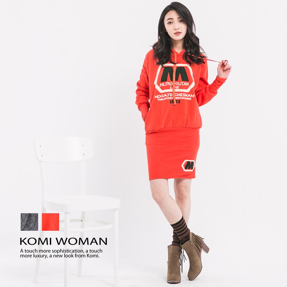 【KOMI】厚棉內刷毛連帽運動風洋裝(二色)
