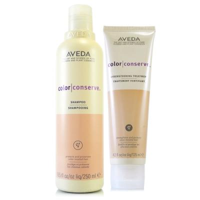 AVEDA 護色洗髮精250ml+護色強效護髮乳125ml