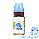 KU.KU酷咕鴨-歐風經典PES標準奶瓶140ml(藍/紅)