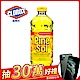 美國CLOROX 高樂氏派素萬用除菌清潔劑-檸檬香(1.41L) product thumbnail 2