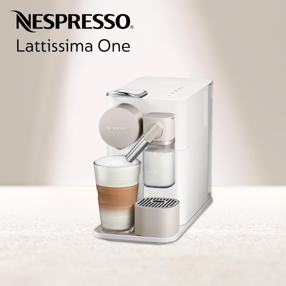 Nespresso 膠囊咖啡機 Lattissima one (2色)