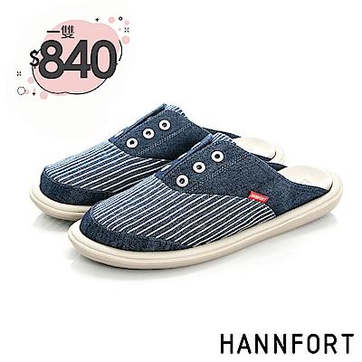 HANNFORT COZY牛仔穆勒休閒鞋-女-海軍藍