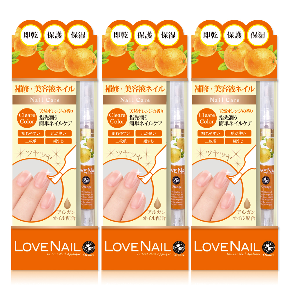 LOVE NAIL 3效合1美容液護甲油-柑橙果云X3入