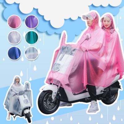【Effect】大空間全罩式機車騎行雨衣-雙人加大(6色任選)