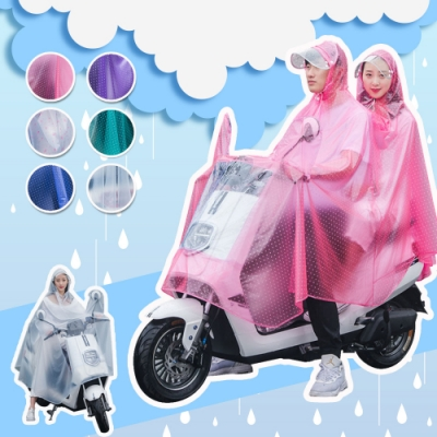 【Effect】大空間全罩式機車騎行雨衣-單人加大(6色任選)