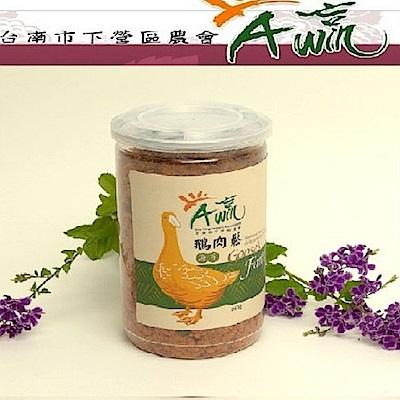 台南下營區農會 黑胡椒鵝肉絲(300g)