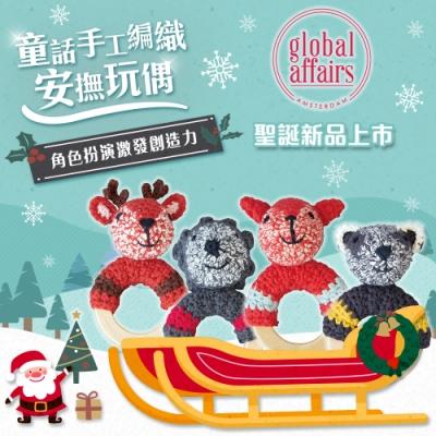 global affairs童話手工編織安撫搖鈴12cm-聖誕禮物(多款可選)