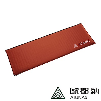 【ATUNAS 歐都納】露營型自動充氣睡墊(側黏扣) 7619-257V 棕紅