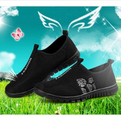 韓國KW美鞋館 (現貨+預購) 女款前帶設計側面M字型休閒鞋-黑