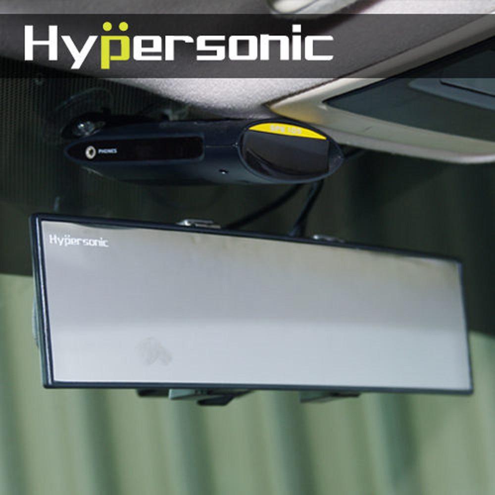 Hypersonic 300mm後照曲面鏡-黑