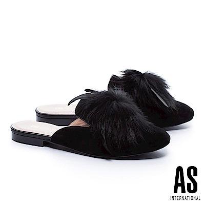 拖鞋 AS 奢華觸感羊麂皮尖頭低跟穆勒拖鞋-黑