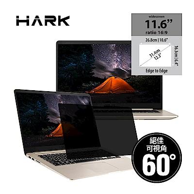 【HARK】16:9 窄邊框筆電專用抽取式超薄防窺片(11.6吋-26.8x16.3cm)
