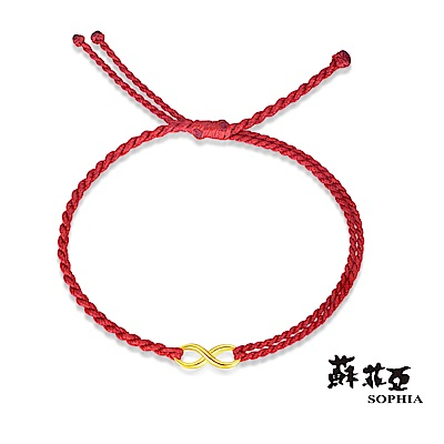蘇菲亞SOPHIA - G LOVER系列希望無限雙繩手環(紅)
