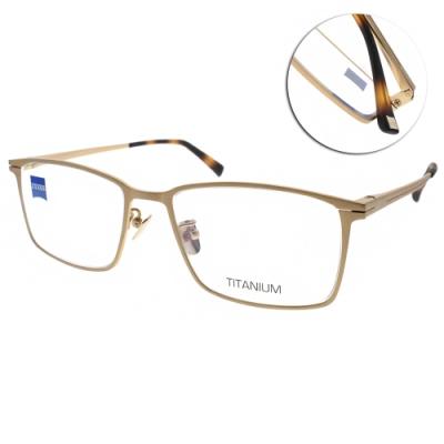 ZEISS蔡司眼鏡 鈦材質 熱銷簡約款/霧金 #ZS85002 F010