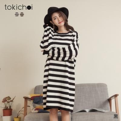 東京著衣 自在悠閒橫條紋針織長版洋裝(共二色)