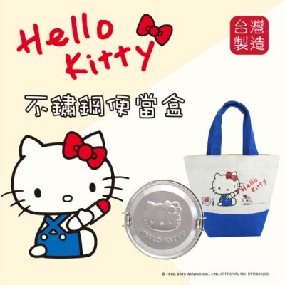 [再贈餐具組] HELLO KITTY 台灣精製不鏽鋼便當盒+便當帆布提袋