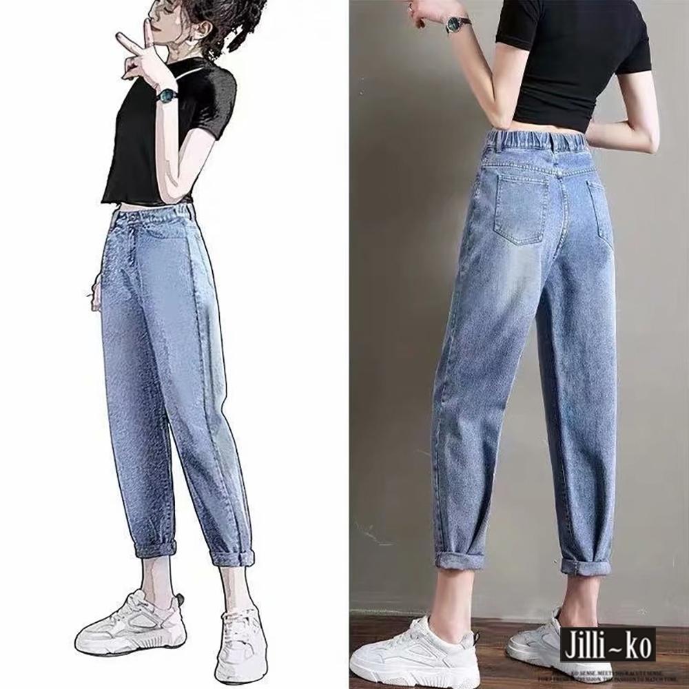 JILLI-KO 高腰後鬆緊蘿蔔牛仔褲- 藍色 product image 1