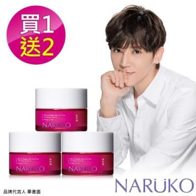 NARUKO 牛爾 買1送2 森玫瑰水立方保濕水凝霜EX 3入