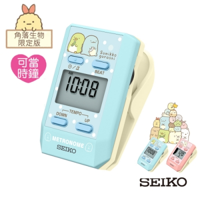SEIKO DM51SGL 角落生物夾式節拍器.時鐘-藍色