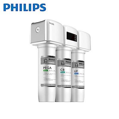 【Philips 飛利浦】4重超濾櫥下淨水器 WP4111