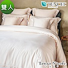 Tonia Nicole東妮寢飾 月之女神環保印染100%萊賽爾天絲刺繡被套床包組(雙人)
