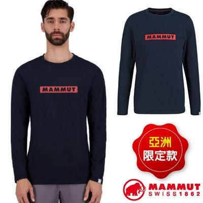 長毛象 亞洲限定款 男新款 QD LOGO PRINT 彈性柔軟保暖長袖圓領T恤.上衣_海洋藍 PRT2
