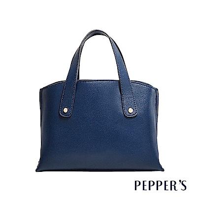 PEPPER`S Carey 牛皮手提包 - 午夜藍